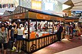 HK 元朗 Yuen Long 元龍街9號Yuen Long Street 形點1期 Yoho Mall Kiosk visitors June 2018 IX2 01.jpg