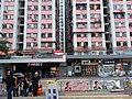 HK 堅尼地城 Kennedy Town 科士街 Forbes Street 聯德新樓 Luen On Apartments August 2018 SSG 02.jpg