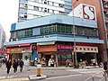 HK 新埔崗 San Po Kong 大有街 Tai Yau Street May 2019 SSG 06.jpg