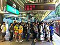 HK 東鐵線 MTR East Rail Line 九龍塘 Kln Tong Station Oct-2013 platform visitors waiting area zone.JPG