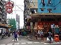 HK 深水埗 Sham Shui Po 北河街 Pei Ho Street 大南街 Tai Nan Street Tak Lee Pawn shop Dec 2018 SSG 02.jpg