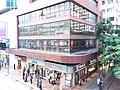 HK 灣仔 Wan Chai Footbridge view 柯布連道 O'Brien Road December 2018 03.jpg