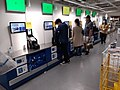 HK 銅鑼灣 CWB 宜家家居 IKEA shop at The Park Lane Hotel basement April 2020 SS2 33.jpg