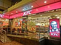 HK Admiralty Centre restaurant KFC Harcourt Road night Mar-2013.JPG