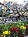 HK CWB 銅鑼灣 Causeway Bay 維多利亞公園 Victoria Park February 2019 SSG HKCL Hong Kong Central Library facade.jpg