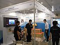 HK CWB 香港中央圖書館 HKCL 聯校科學展覽 Joint School Science Exhibition HKIVE Aug-2010.JPG