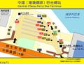 HK Central Macau Ferry Bus Terminus Plan.png