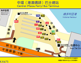 HK Central Macau Ferry Bus Terminus Plan.png