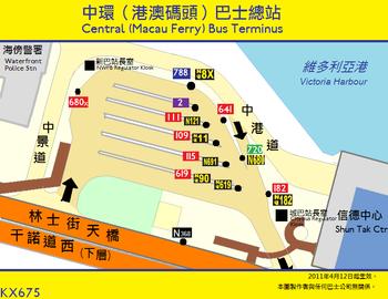 Hong Kong Macau Ferry Terminal Map Central (Macau Ferry) Bus Terminus   Wikipedia