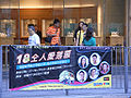 HK Central Queen's Road Central DAB banner near QRC100 watch shop.jpg