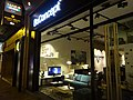 HK Central night 雲咸街 Wyndham Street shop BoConcept March 2016 DSC.JPG