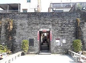 Kat Hing Wai - Entrance gate of Kat Hing Wai.