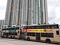 HK Kln 九龍城區 Kowloon City District 土瓜灣道 To Kwa Wan Road 新碼頭街 San Ma Tau Street 巴士總站 Bus Terminus 停車場 carpark June 2020 SS2 16.jpg