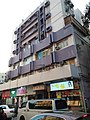 HK Kln City 九龍城 Kowloon City 獅子石道 Lion Rock Road January 2021 SSG 60.jpg