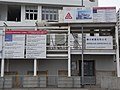 HK Kln City 延文禮士道 Inverness Road 嘉諾撒聖家書院 Holy Family Canossian College site data Feb-2010.jpg