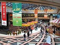 HK MOS Plaza VOID.jpg
