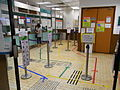 HK Ngau Tau Kok Post Office 安基苑商場 On Kay Court Commercial Centre interior May-2012.JPG