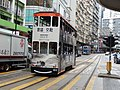 HK North Point Tram 103 backward to Quarry Bay Sept-2018.jpg