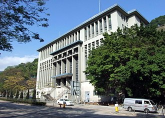 North Kowloon Magistracy - Image: HK Noth Kowloon Magistracy