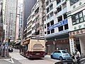 HK SW 上環 Sheung Wan 皇后大道中 Queen's Road Central 水坑口街 Possession Street Sunday morning October 2019 SS2 01.jpg