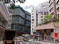 HK Sai Ying Pun Queen's Road West n Chong Yip Centre view Western Court construction site July-2015 DSC.JPG
