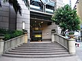 HK Sheung Wan 皇后大道中 Queen's Road Central Grand Millennium Plaza outdoor stairs June-2012.JPG