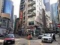 HK Sheung Wan Bonham Strand November 2020 SS2 16.jpg