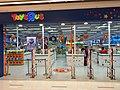 HK TST 尖沙咀 Tsim Sha Tsui 海港城 Harbour City 海運大廈 Ocean Terminal mall shop January 2020 SS2 15.jpg
