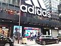 HK TST 尖沙咀 Tsim Sha Tsui 漢口道 Hankow Road shop March 2020 SSG 27.jpg