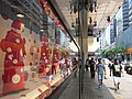 HK TST Canton Road shop window LV view Visitors Aug-2012.JPG