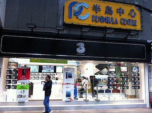 HK TST East Peninsula Centre sidewalk Three 3 Smartphone shop Nov-2012