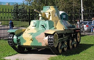 Type 95 Ha-Go light tank - Type 95 at the Moscow Museum of the Great Patriotic War