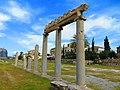 Hadrian's Library - panoramio (1).jpg