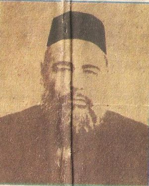 Hakim Abdul Aziz - Image: Hakim Abdul Aziz