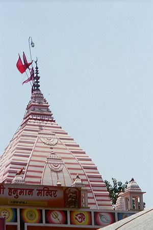 Hanuman Temple, Connaught Place - Crescent Moon on the spire of the temple