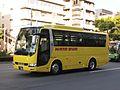 Hato Bus 301 Aero Ace MM.jpg