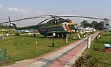 Helicopter at BAF Museum.jpg