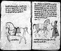 Hindi Manuscript 191, fols. 37 verso 38 rect Wellcome L0024230.jpg