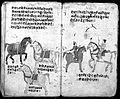 Hindi Manuscript 191, fols 91 verso 92 recto Wellcome L0024284.jpg