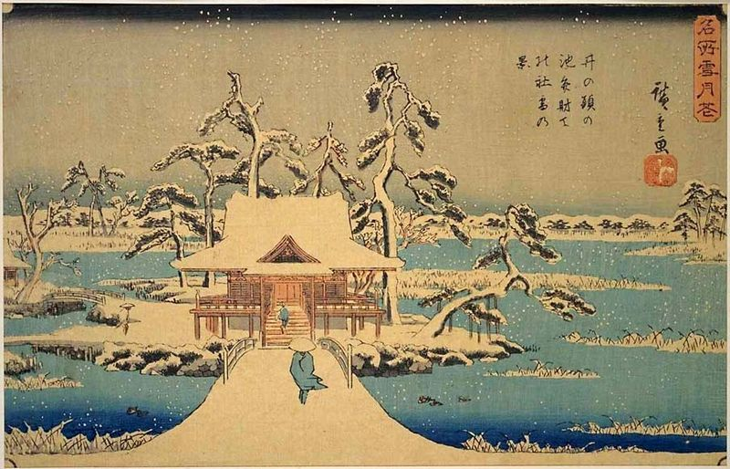 File:Hiroshige Benzaiten Shrine at Inokashira in Snow.jpg