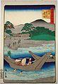 Hiroshige II Ise Miyagawa.jpg