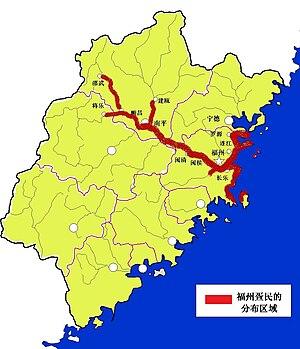 Min River (Fujian) - Image: Hockchew Tanka distribution