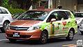 Honda Airwave Prime.jpg