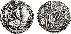 Ahura Mazda - Wikipedia