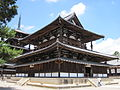 Horyu-ji National Treasure World heritage 国宝・世界遺産法隆寺56.JPG