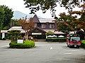 Hotaka-Kogen Station.jpg