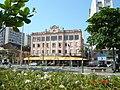 Hotel Avenida Palace - panoramio.jpg