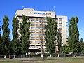 Hotel Parc - panoramio (1).jpg