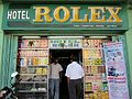Hotel Rolex.jpg