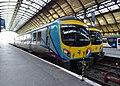 Hull Railway Station (geograph 6409040).jpg